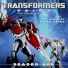 Brian Tyler - Transformers Prime Opening Theme
