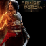 The Prince of Persia Theme
